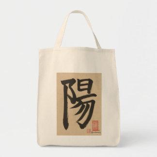 """Sunshine"" SumiSack Tote Bag"