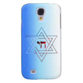 Super Elegant Star of David  & Chai Galaxy S4 Case