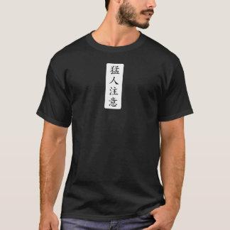 Super human note/TOUGH/tough/key cell T shirt