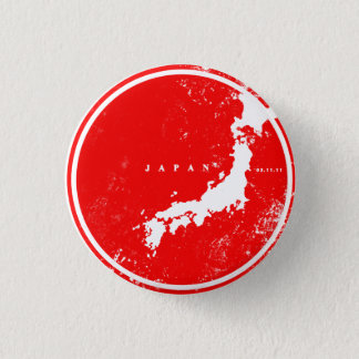 support japan 1 inch round button