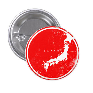 support japan 1 inch round button