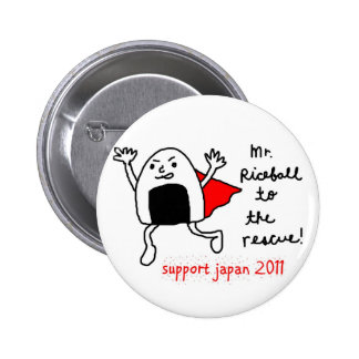 support japan 2011 - mr.riceball to the rescue 2 inch round button