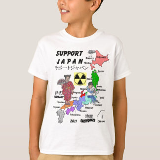 SUPPORT JAPAN 2011 T-Shirt