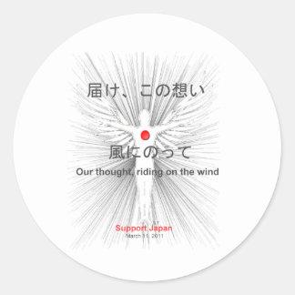 Support Japan Round Sticker