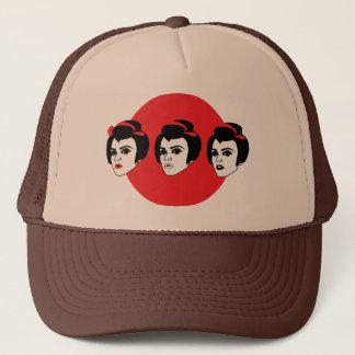 Support Japan Trucker Hat