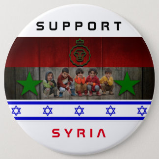 Support Syria  Cause Button