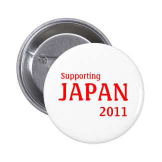 Supporting Japan 2011 2 Inch Round Button