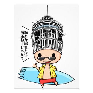 Surfer Okada English story Shonan coast Kanagawa Letterhead