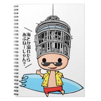 Surfer Okada English story Shonan coast Kanagawa Notebook