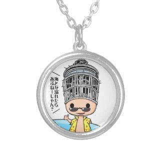 Surfer Okada English story Shonan coast Kanagawa Silver Plated Necklace