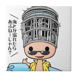 Surfer Okada English story Shonan coast Kanagawa Tile