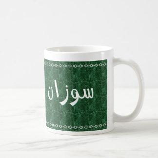 Susan in Arabic Classy Green Mug