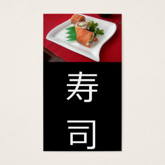 Sushi dinner business card