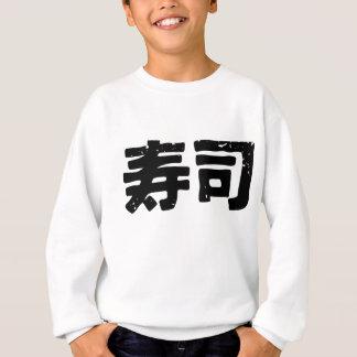 Sushi ( sushi ) sweatshirt