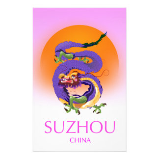 Suzhou China Dragon travel poster Stationery