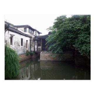 Suzhou, China postcard