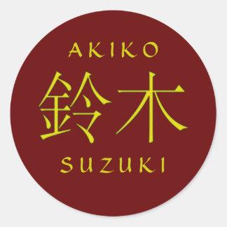 Suzuki Monogram Classic Round Sticker