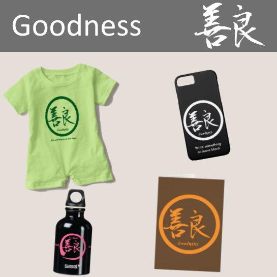 06 Japanese Kanji Symbol for Goodness