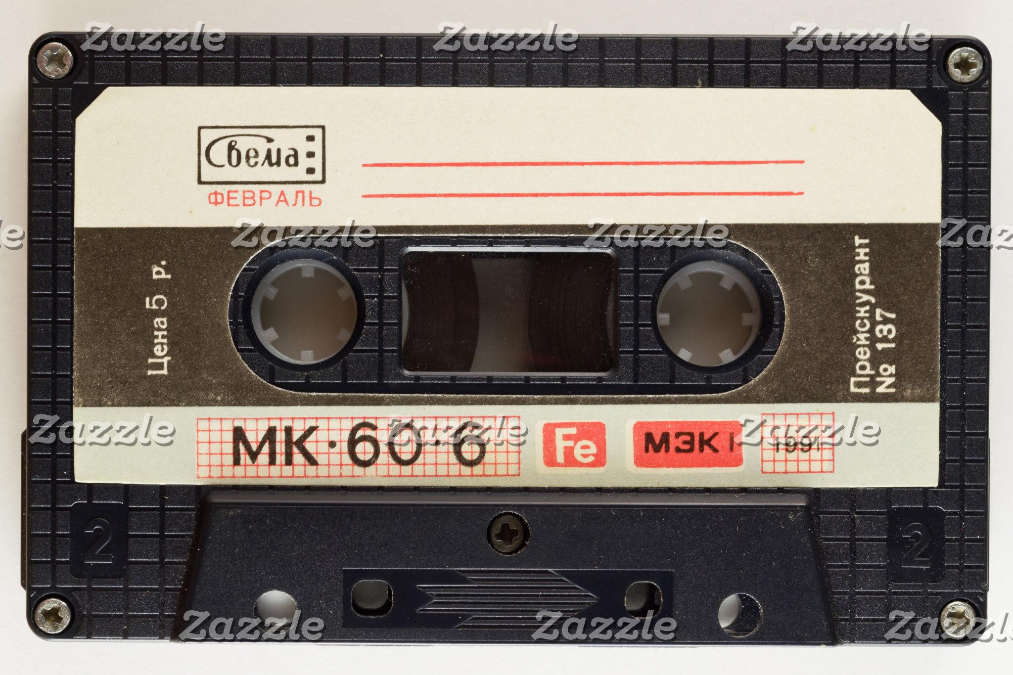 Music - Cassette Tape