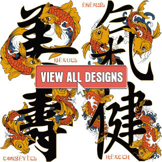 Kanji Letters and Koi Fish Series