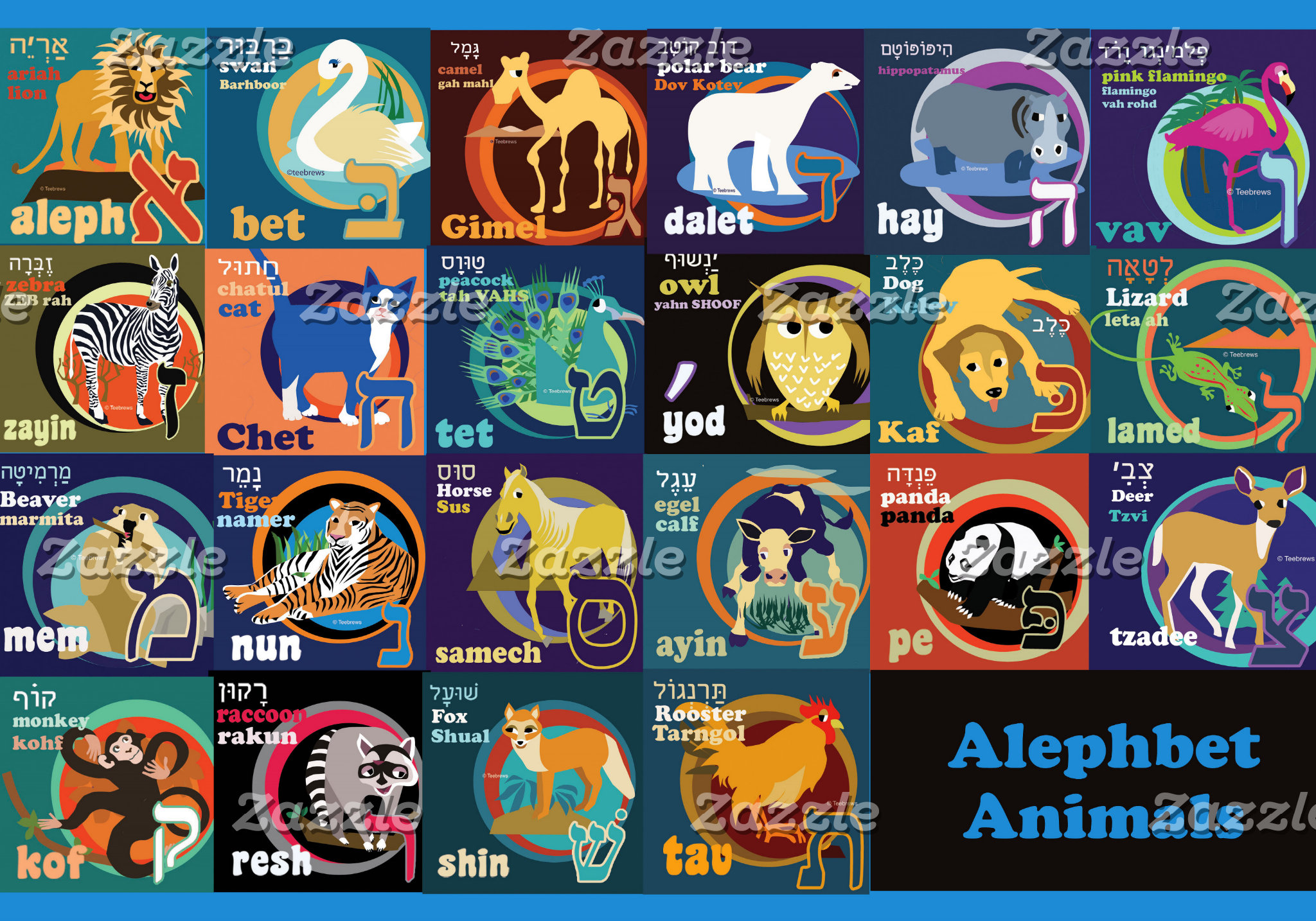 Alephbet Posters