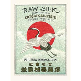 Vintage Japanese Trade Labels