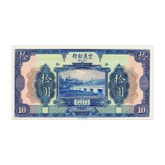 Funny Money 2