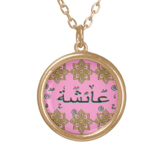 ARABIC NAMES GIFTS