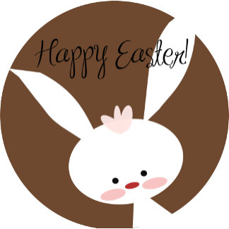 Easter Bunny - Brown