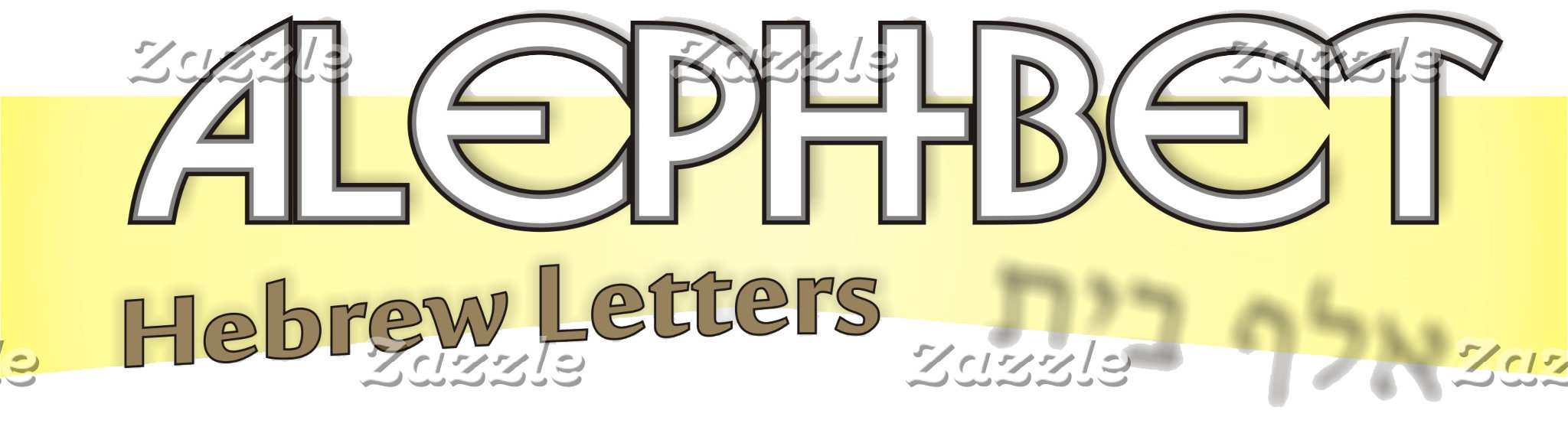 AlephBet- Hebrew Letters