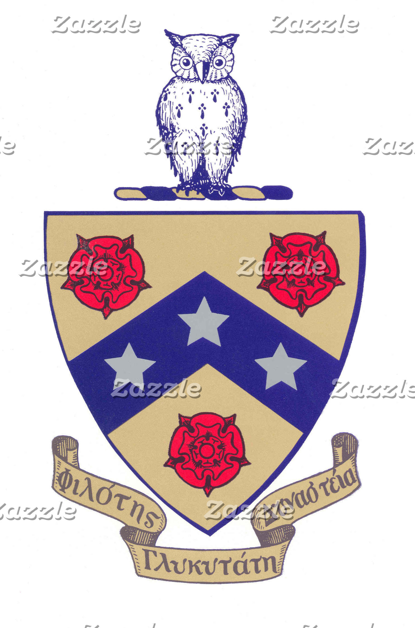 PGD Coat of Arms