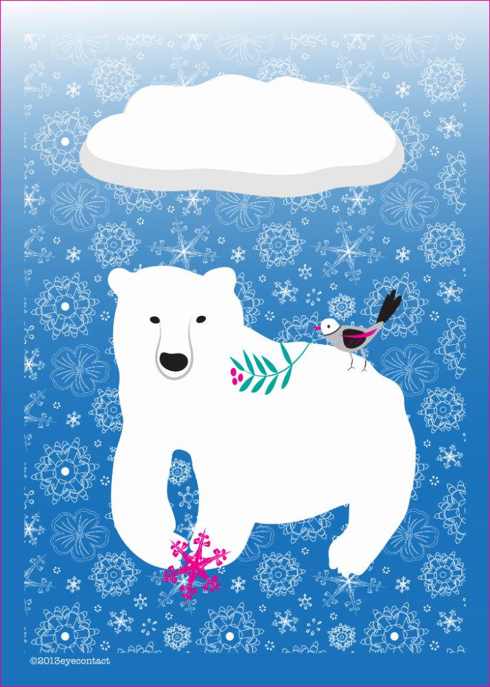 Christmas/ Happy holidays animals, etc