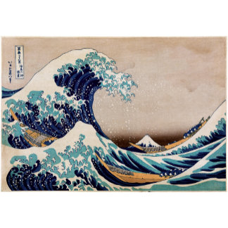 Japanese Fine Art Prints