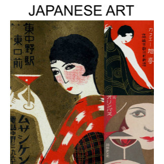 a-Japanese Art