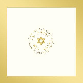 Jewish/Hebrew Weddings