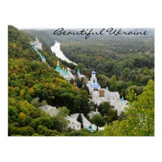 Sviatohirsk Lavra, Ukraine Postcard