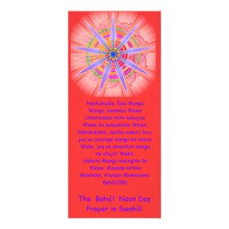 Swahili Noon Day Prayer Rack Card