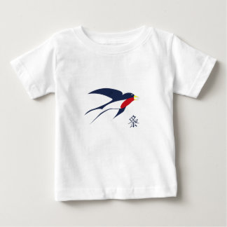 swallow baby T-Shirt