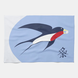 swallow kitchen towels