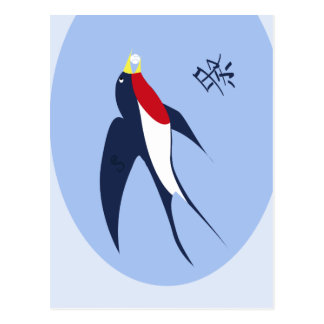 swallow postcard