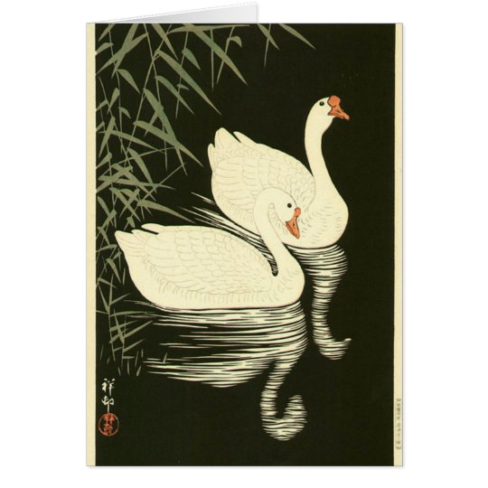 Swans and Reeds Card