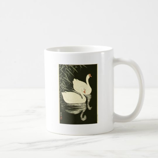 Swans and Reeds Coffee Mug
