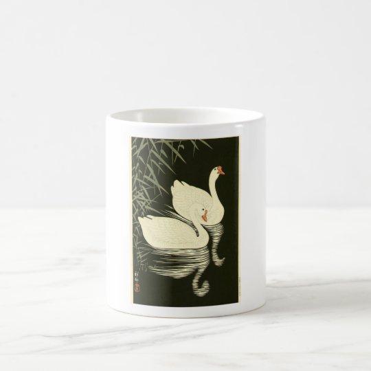 Swans and Reeds Coffee Mug