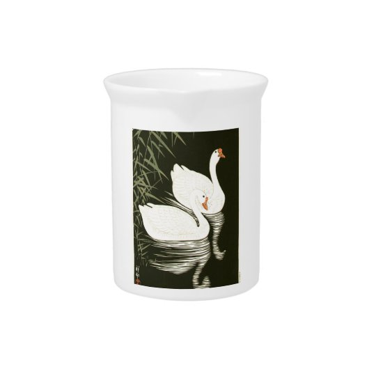 Swans and Reeds Drink Pitcher