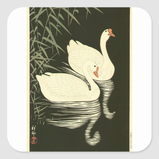 Swans and Reeds Square Sticker
