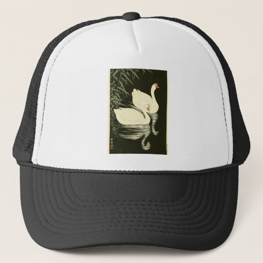 Swans and Reeds Trucker Hat