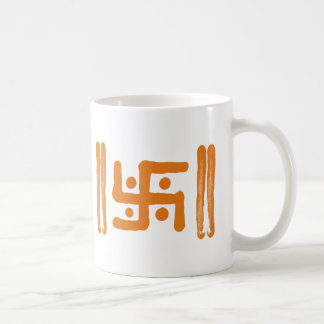 Swastika : Indian Religious Symbol Coffee Mug