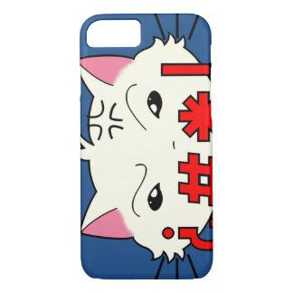 Swear Cat - iPhone 7 Case