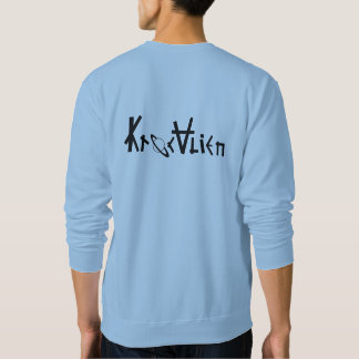 Sweat KrocAlien blue sky Sweatshirt