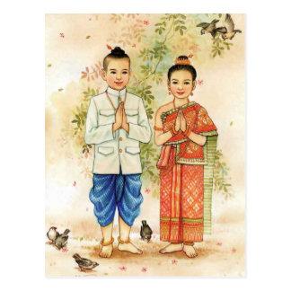 Sweet Asian Couple Postcard
